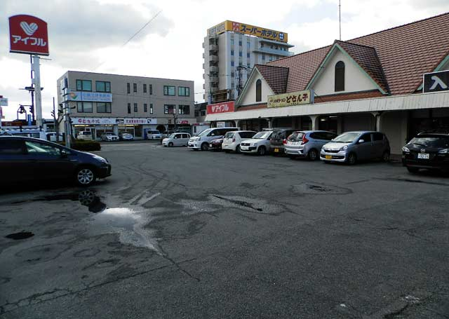 どさん子 山鹿店 駐車場