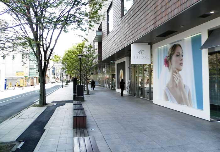 大地のうどん 熊本城店 外観