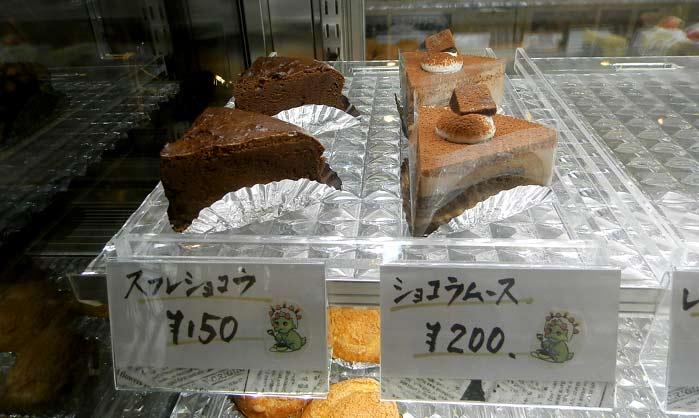 モンパリ ケーキ