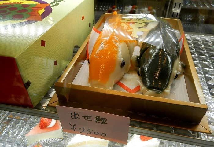 モンパリ 出世魚