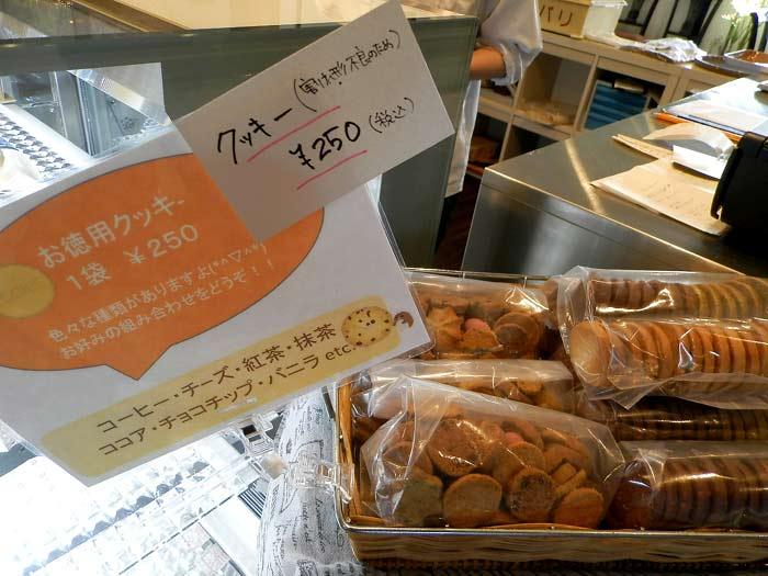 モンパリ お特用クッキー