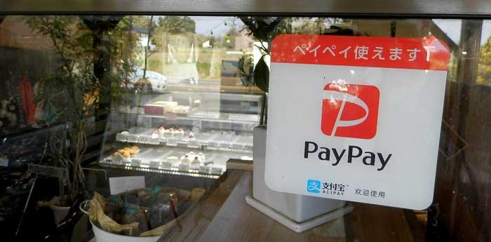 モンパリ PayPay